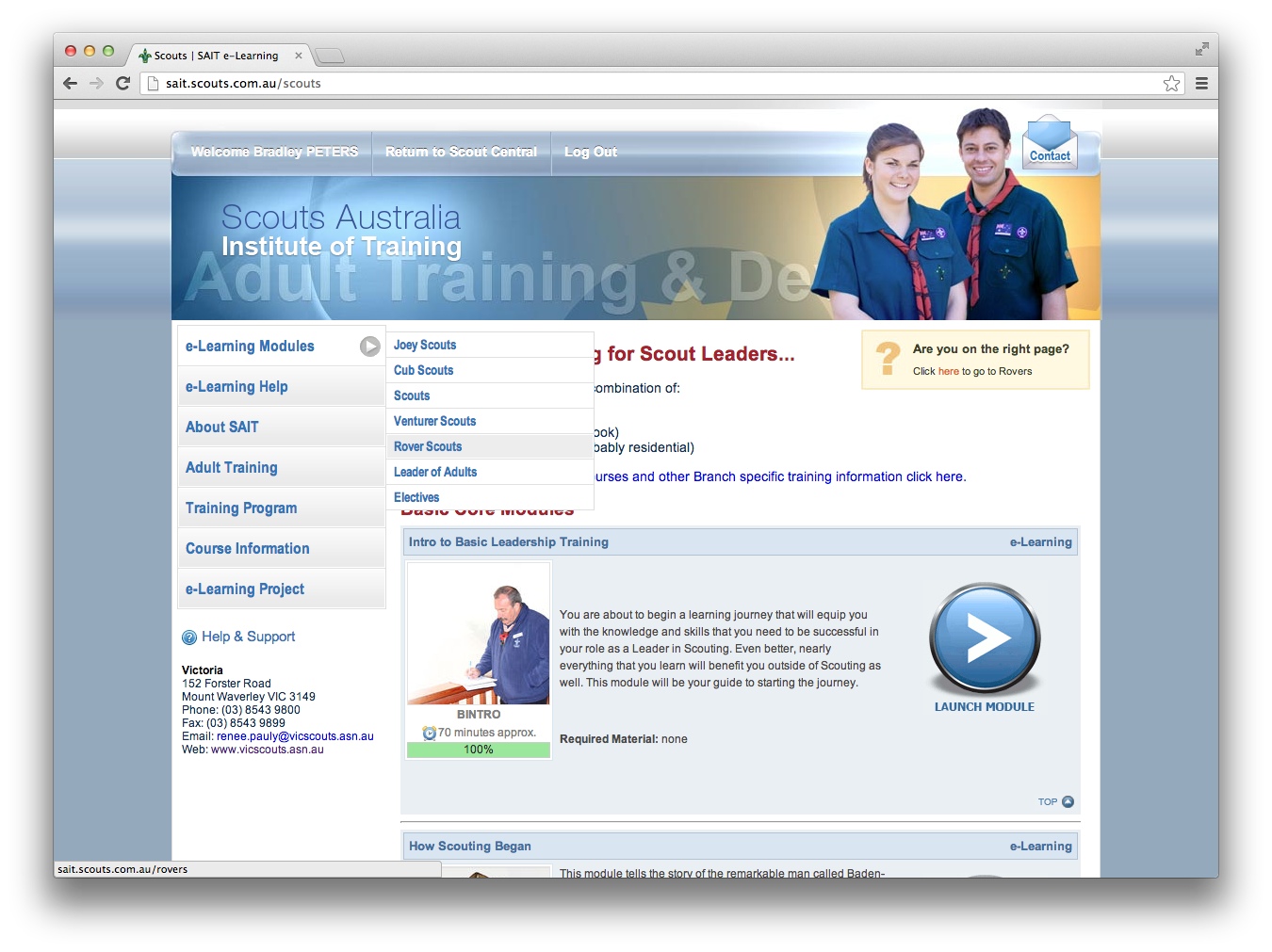eLearning - Rovers Victoria